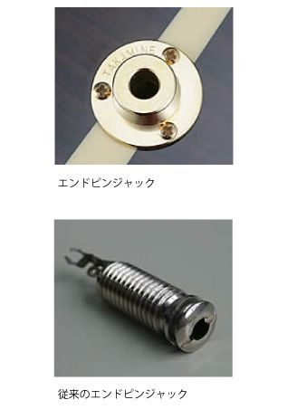 endpin1.jpg