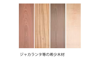 mokuzai2.jpg
